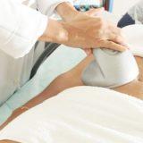 Cosmetologia e Estética Corporal Avançada